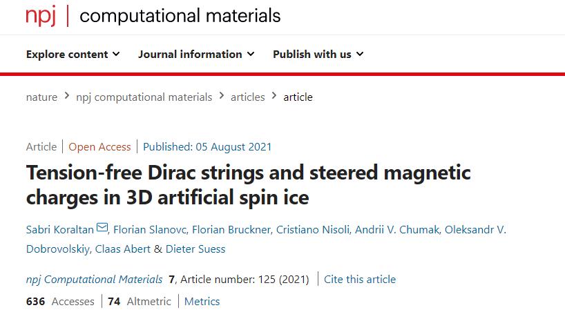 科�W家研�l首��3D磁性�{米架�� 有望促成新一代存��技�g