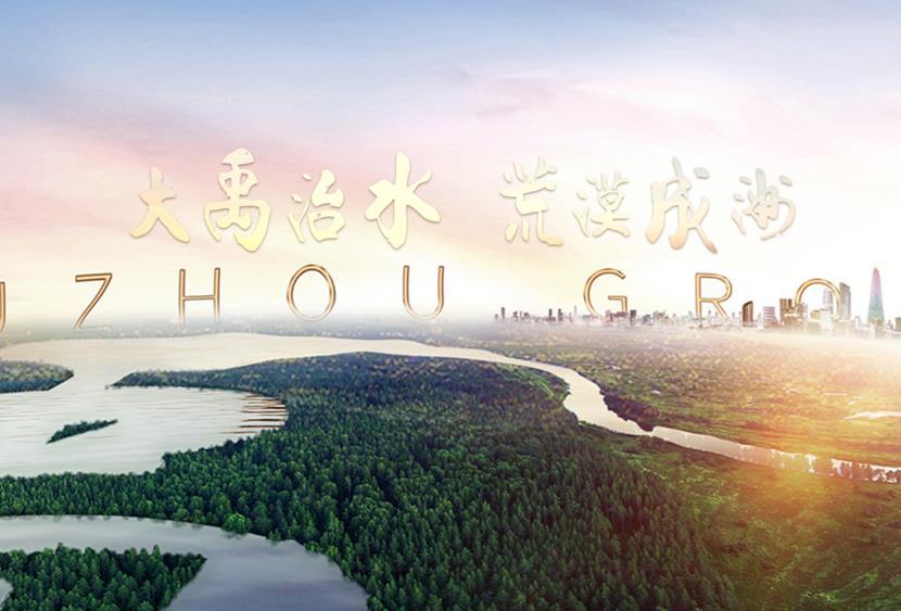 【权益变动】禹洲集团(01628.HK)获主席兼执董林龙安增持100万股