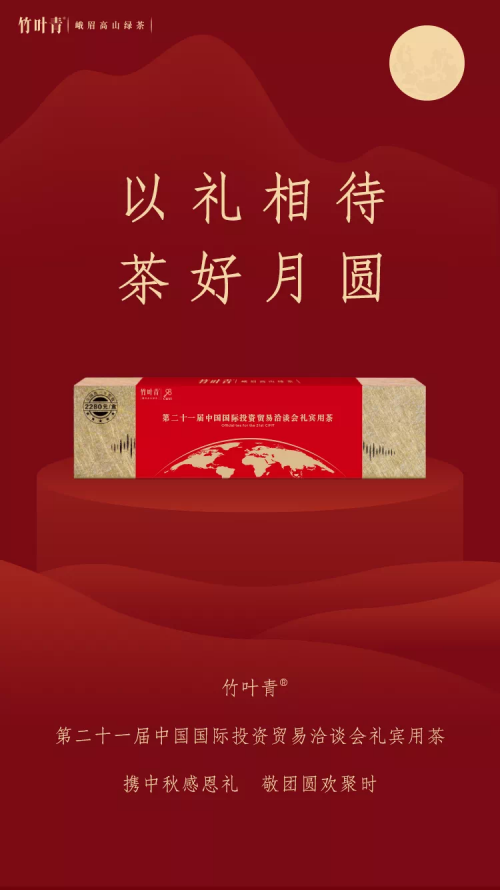 大变局中,中国拿出了这份世界礼