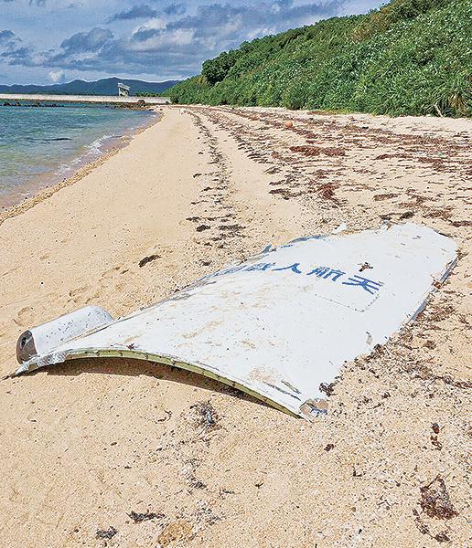 """印有""""中国载人航天""""物体冲上日本沙滩,两周前曾被发现卡在礁石上"""