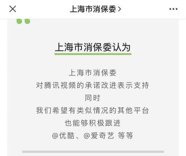 会员业务的整体收入愈发成为其不容疏忽一部分-上海pos机办理转载
