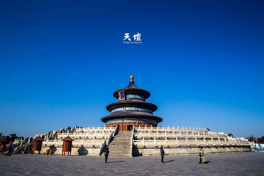 在这里,收藏北京