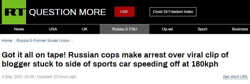时速180公里!俄罗斯一男子将自己用胶带粘在疾驰跑车外,寻求刺激......