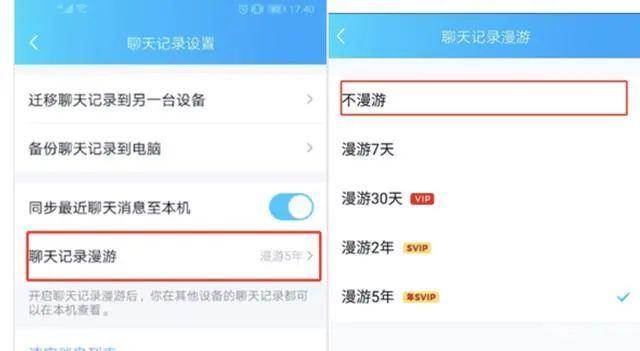 """微信大消息!聊天记录备份将增加""""付费模式""""?iPhone还比安卓贵50元?网友们不乐意了"""