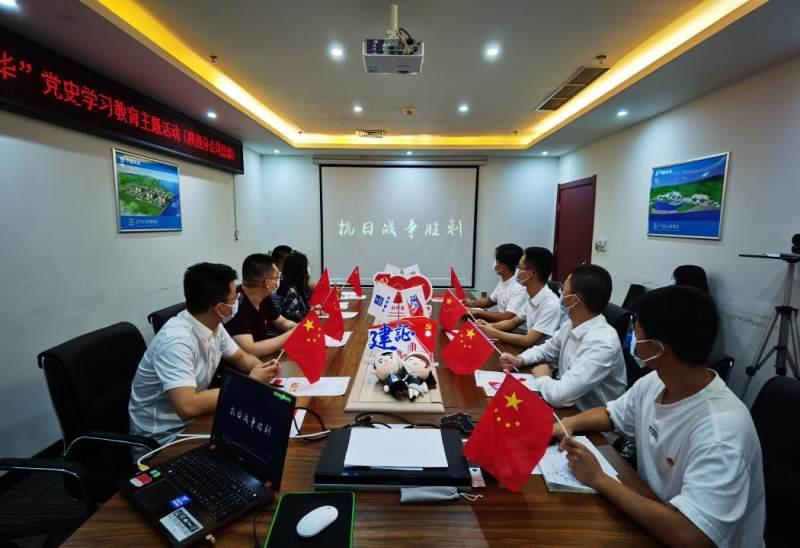 中建电力陕西分公司西安总部联合党支部:让党史学习厚植家国情怀