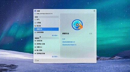便利 UP,好用 UP | 银河麒麟桌面操作系统 V10 产品新特性