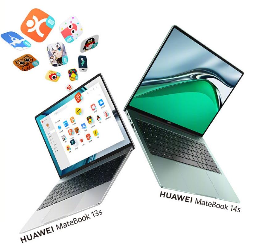 鸿蒙用户破亿!打开电脑玩手机,一碰打印…来看华为又发布了哪些新品