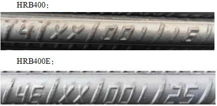 关于同意新兴铸管股份有限公司变更螺纹钢产品标牌和产品标识的公告