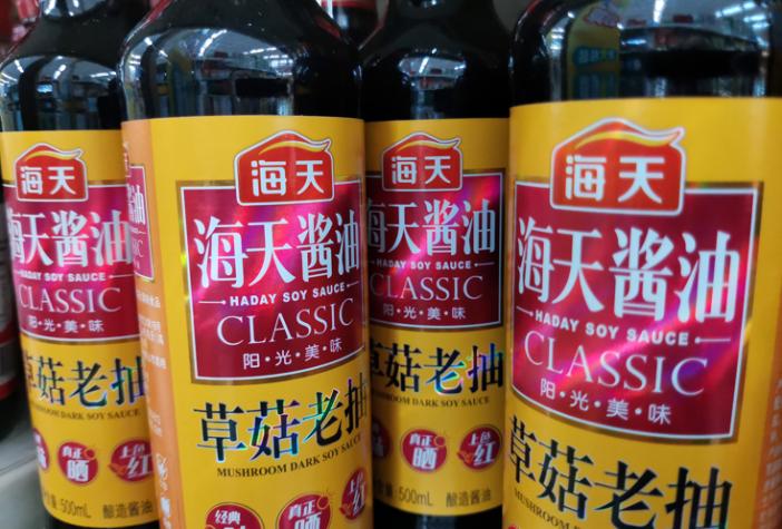 """""""酱油茅""""海天味业频现大宗交易,成交额超5亿,谁在买卖?"""