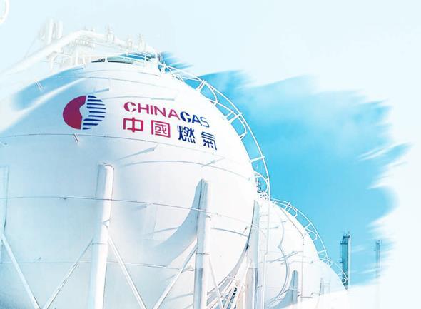 中国燃气(00384.HK)与百度订战略合作协议