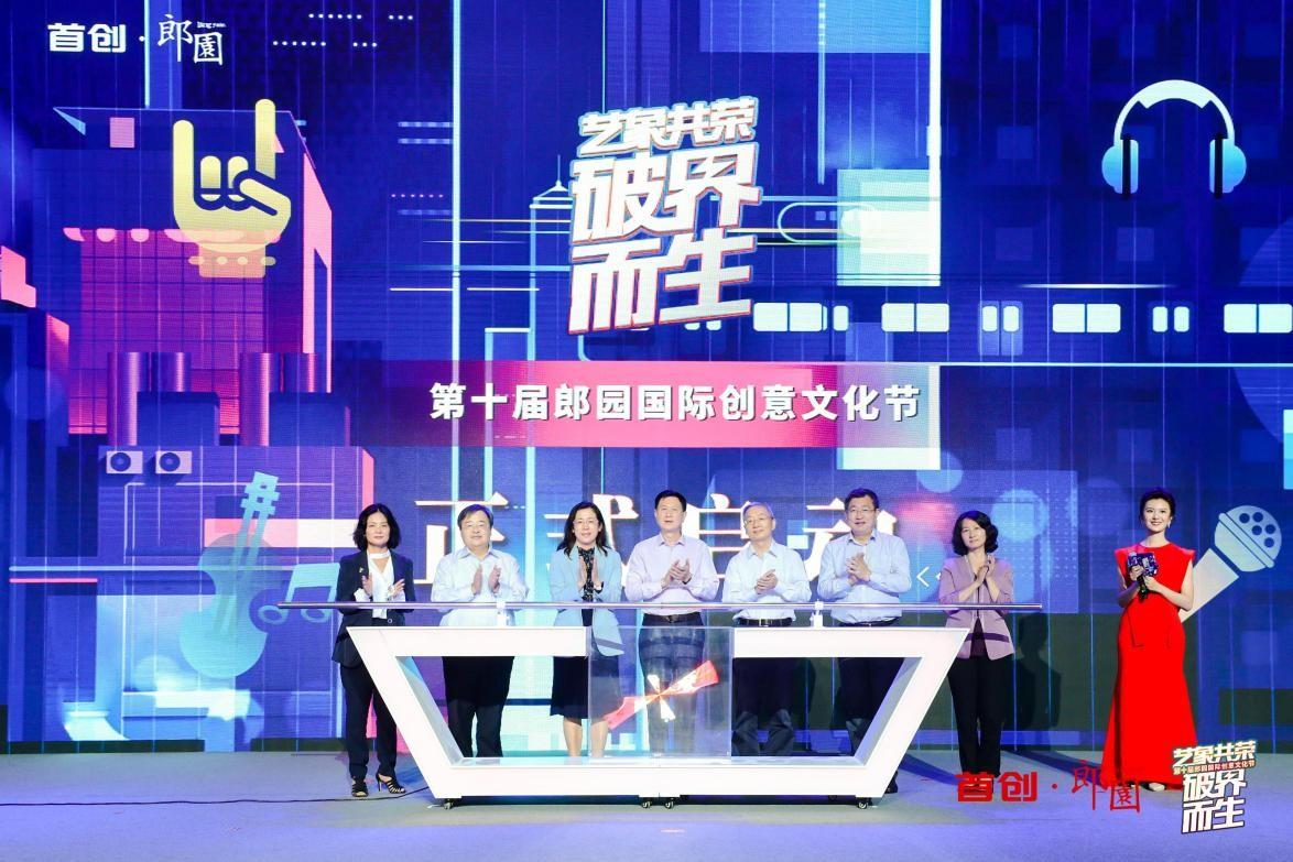 文创市集、非遗大秀、艺术夜市……北京文化新消费中秋放异彩