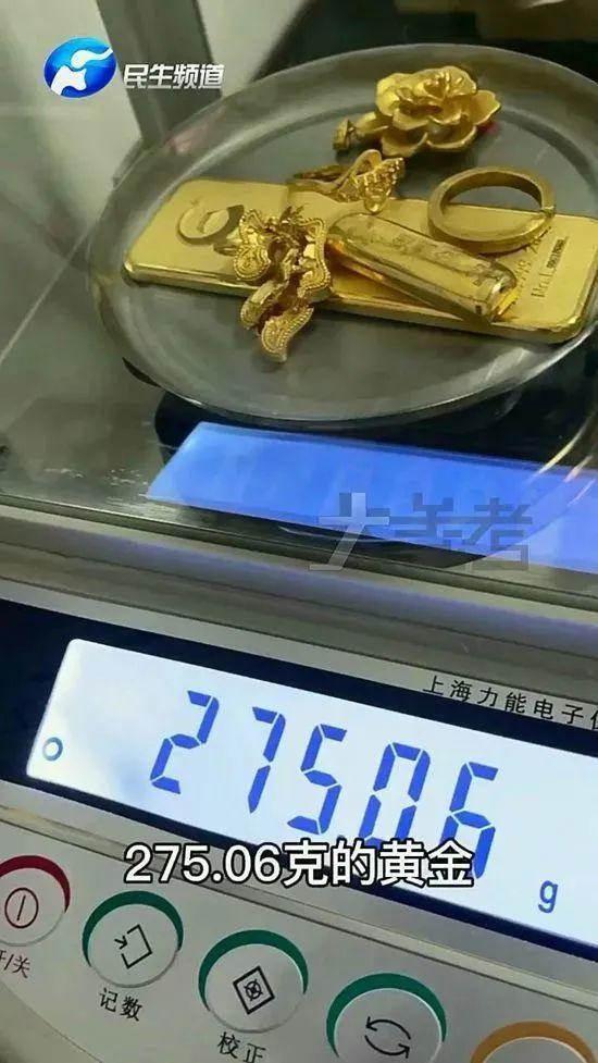 价值11万的黄金用EMS寄丢了,最新进展:找到了,内部员工盗窃