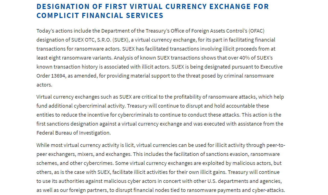 美国财政部首度将加密货币交易所纳入制裁 涉嫌为勒索软件黑客洗钱