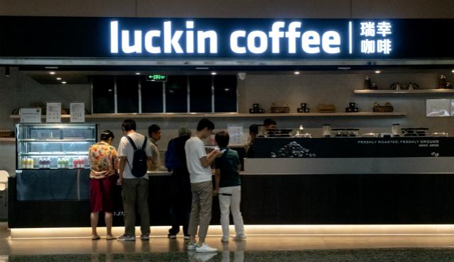 瑞幸咖啡公布多项关键重组进展 进程为何快于预期?