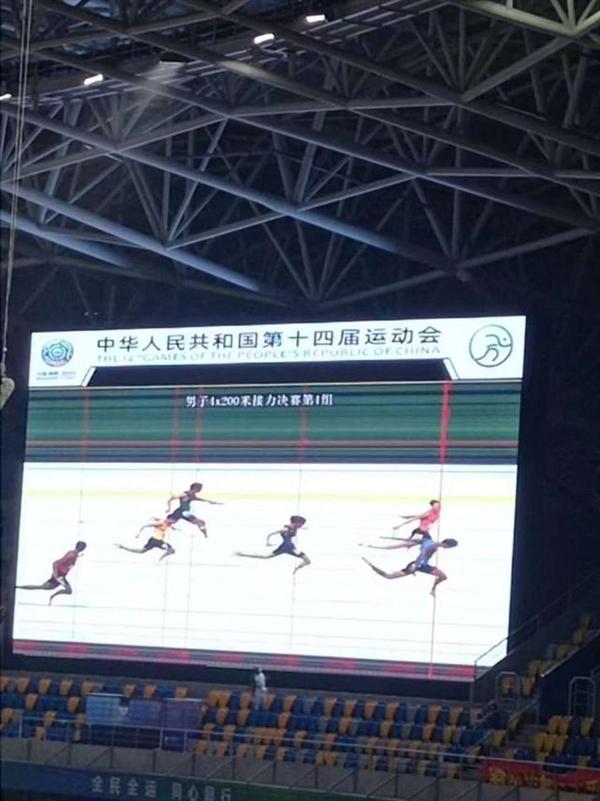 破亚洲纪录!男子4X200米接力山东队夺冠 冠亚军都是80秒83