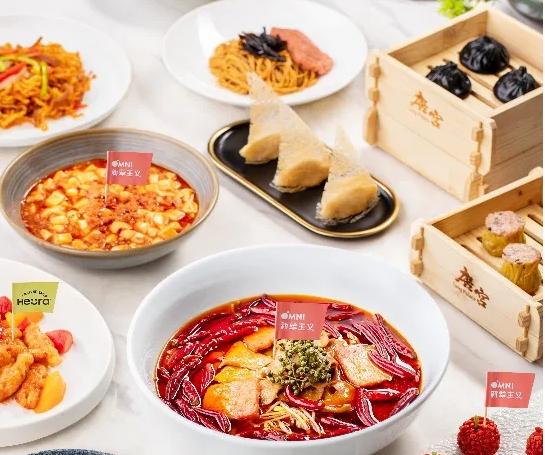 """14家餐企业绩""""大变"""":海底捞净利不足1亿、九毛九暴涨超300%..."""