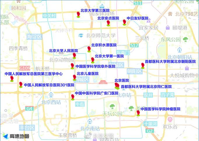 北京交警:国庆假期前晚高峰交通压力突出,这些路段易堵