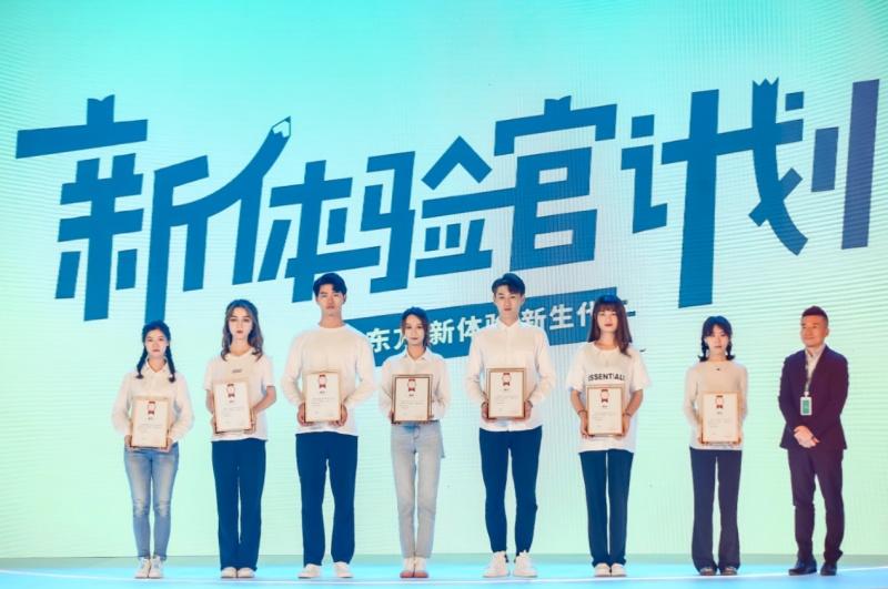 新东方大学生学习与发展中心全面升级,持续服务大学生成长成才