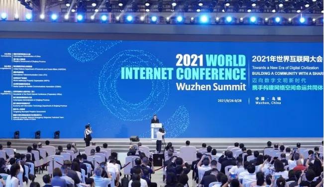 从世界互联网大会,看了不起的直播电商