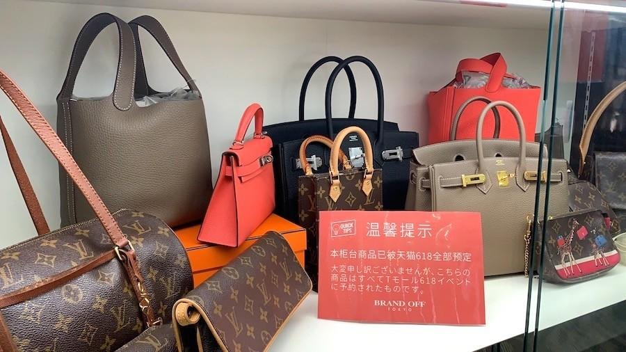 双11买二手奢侈品更放心,天猫国际联合国内外专业机构单单质检