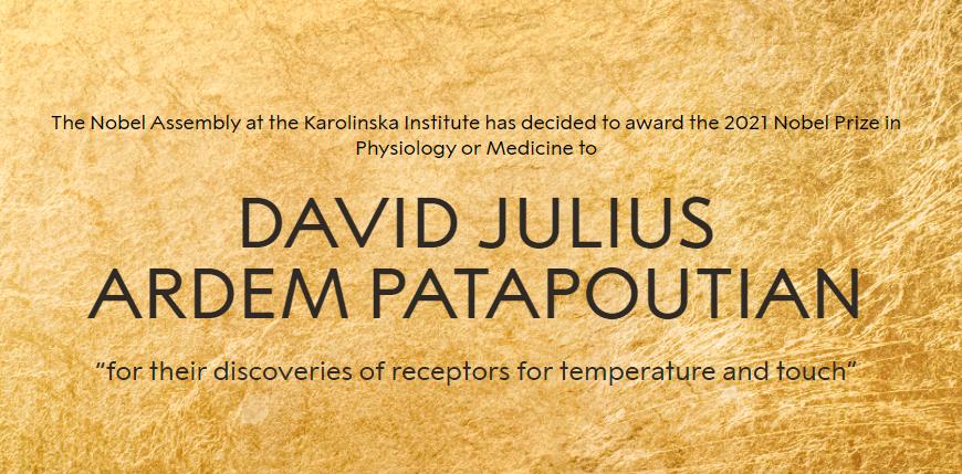 温度和触觉如何被感知?诺贝尔生理学或医学奖得主揭晓