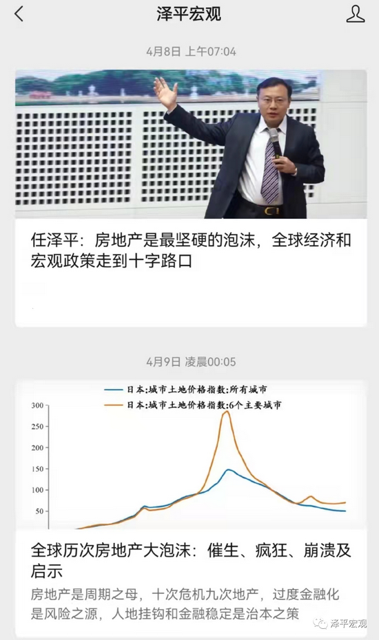 任泽平:在恒大,我谏言降负债、反对多元化被批评格局不够