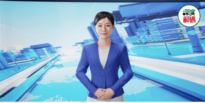 【趣点】华智冰带火AI虚拟人,搜狗、科大讯飞、百度哪家强?