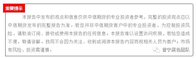 【黑色】供需双弱延续,钢价震荡运行——周报20211017