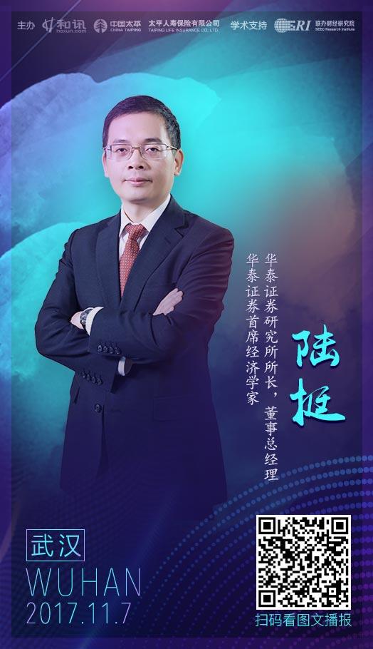 """""""财智连城思享会""""系列活动在武汉成功举办"""