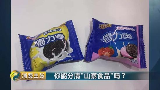 """2019年1月29日,记者来到了河北省宁晋县河渠镇马房村。并在这里找到了""""粤力奥""""产品所标注的生产厂家――河北马氏康达食品有限公司。"""