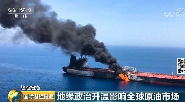 目前消息显示,总部位于百慕大的原油油轮公司DHT控股和美国油轮运营商Heidmar已经暂停接受前往中东海湾地区的新预订。