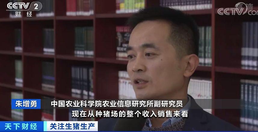 中国农业科学院农业信息研究所副研究员 朱增勇:现在从种猪场的整个收入销售来看,9月份无论是祖代,还是原种猪的整个销量都出现了明显的增长,可以预测在年底之前,政策对于产能恢复的效果将会进一步显现,预计在年底之前整个生猪产能将会止跌回升。